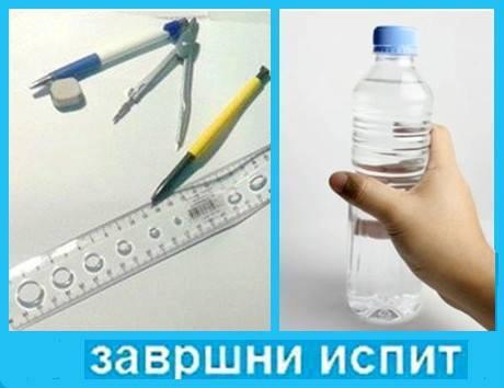 13435602_10206959391845742_1406085978_n